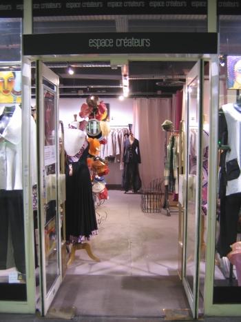 Entrée boutique 105A
